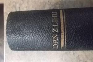 DSCN0094
